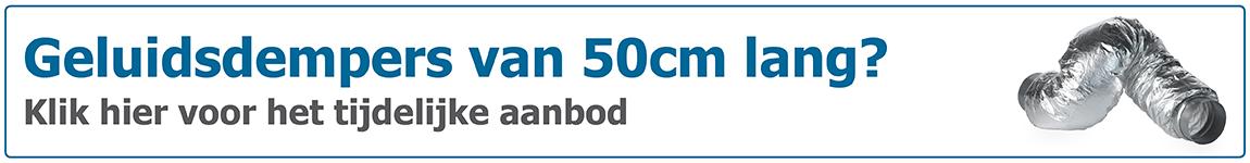 Flexibele geluidsdempers 50cm - Ventilatieshop